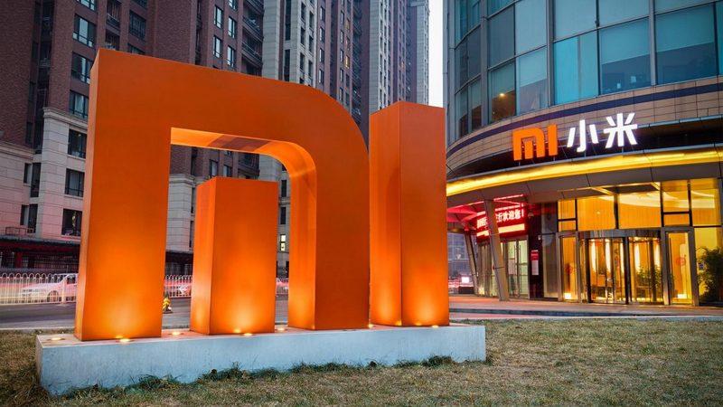 Xiaomi building здание